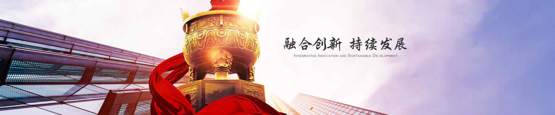 必威体育官网下载_betway体育亚洲版入口|下载入口
